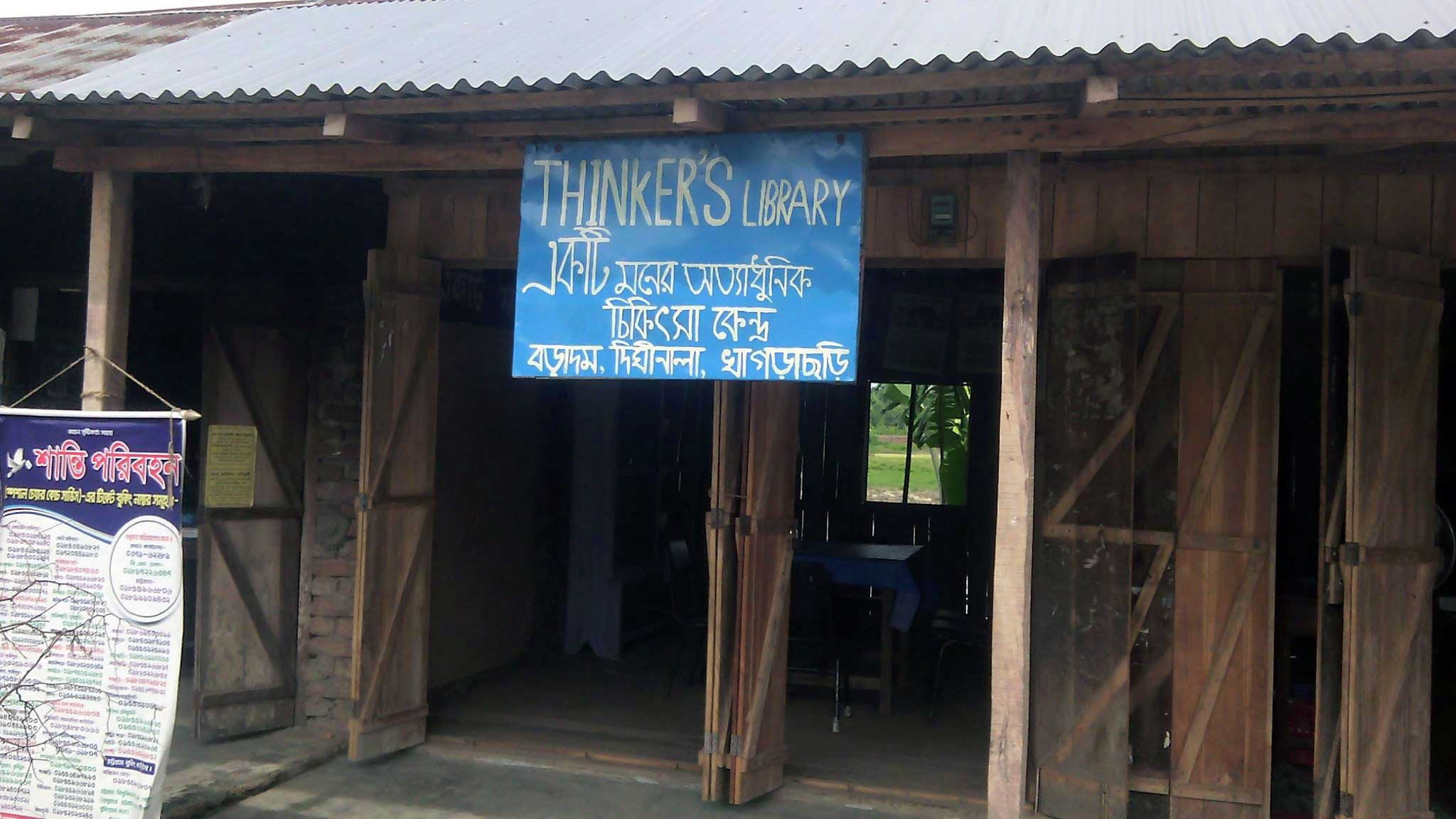 Office of Thinker's Library