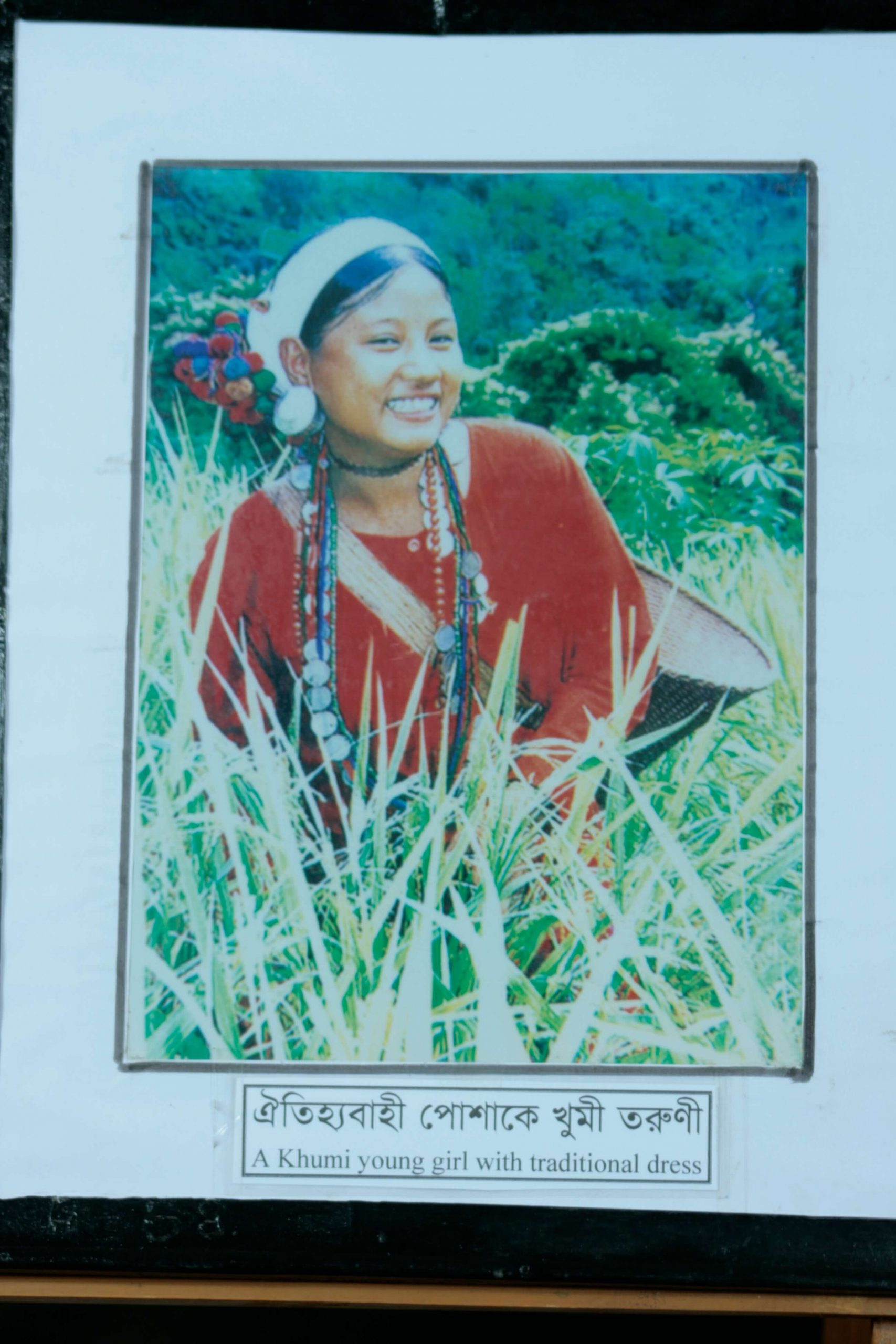 Khumi young girl with traditonal dress